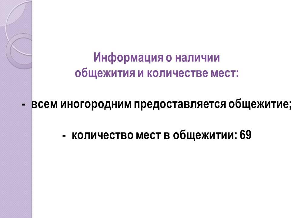 %d1%81%d0%bb%d0%b0%d0%b9%d0%b42