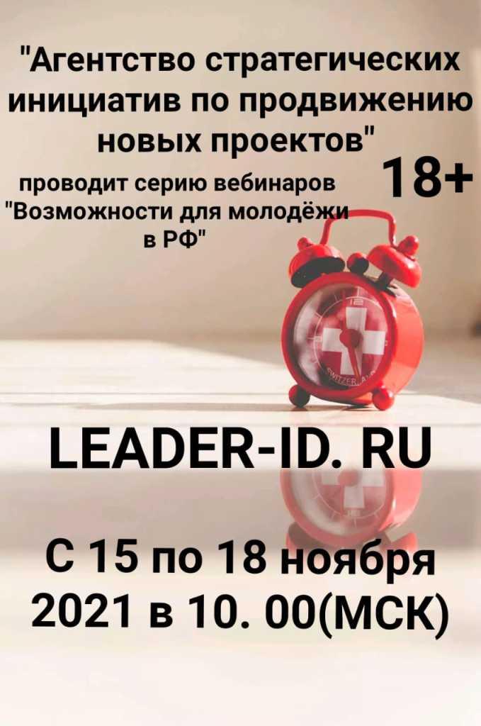 whatsapp-image-2021-10-22-at-14-37-00