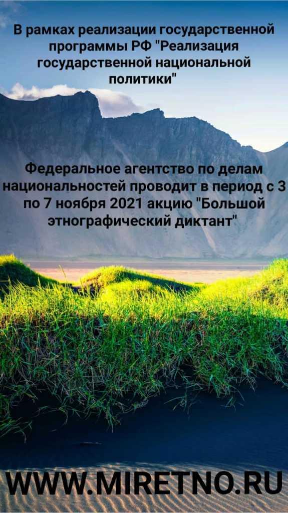 whatsapp-image-2021-10-22-at-14-51-08